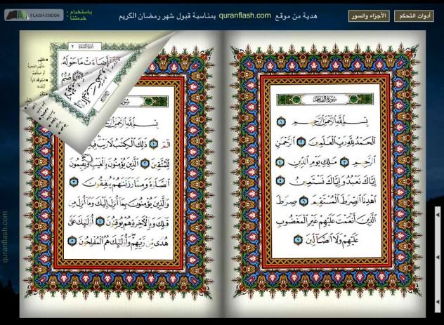 al-quran-flash-tajweed