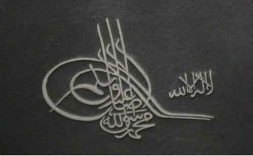 http://ervakurniawan.files.wordpress.com/2009/07/kaligrafi1.jpg?w=497&h=308&h=308