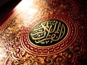 al-quran1