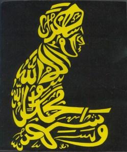 syahadat1