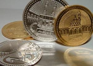 uang dinar