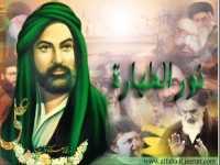 Ali Bin Abi Thalib Trias Blog