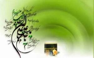 kisah-teladan-islam