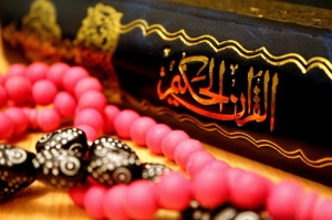 quran_tasbih_01