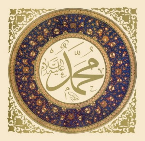 nabi-muhammad-saw1