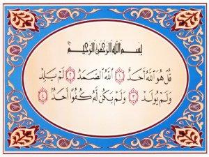 surat_al_ikhlas (1)