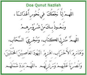 Doa Qunut Nazilah 1