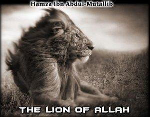 singa_allah